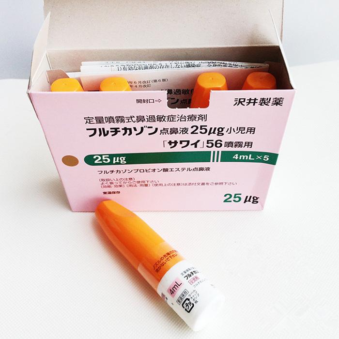 儿童鼻过敏鼻炎药
