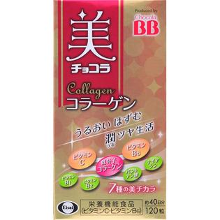 ChocolaBB低分子胶原蛋白美肌丸120粒/40日