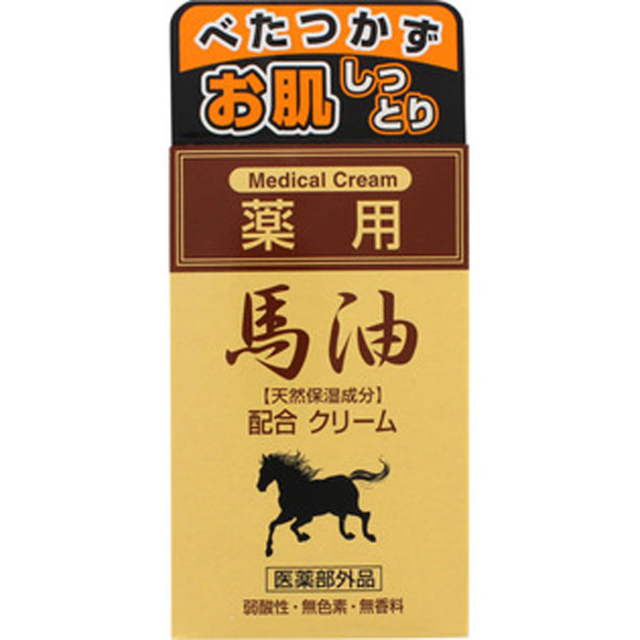 Junyaku 药用马油深层保湿滋润乳面霜