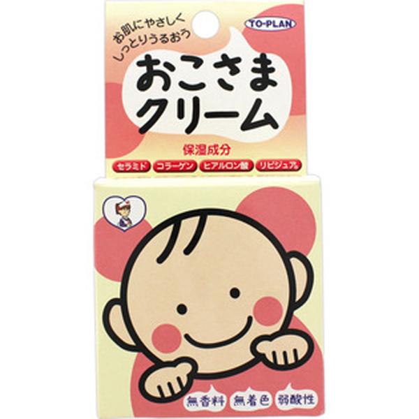 TO-PLAN儿童宝宝面霜30g
