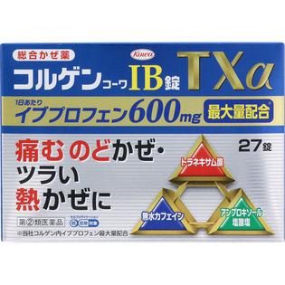 兴和新药 IBTXα 27片
