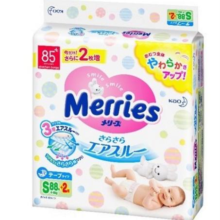 花王新3层婴儿纸尿裤S号