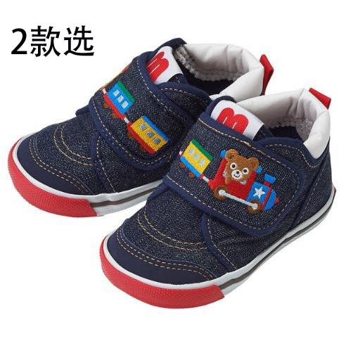 2-4岁婴儿鞋11-9312-973