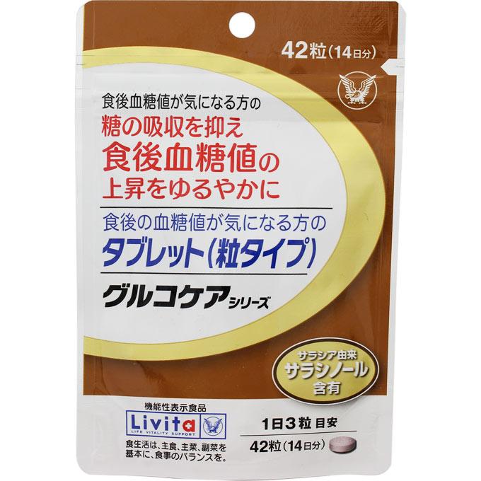 大正制药Livita 缓和饭后血糖值片 42粒