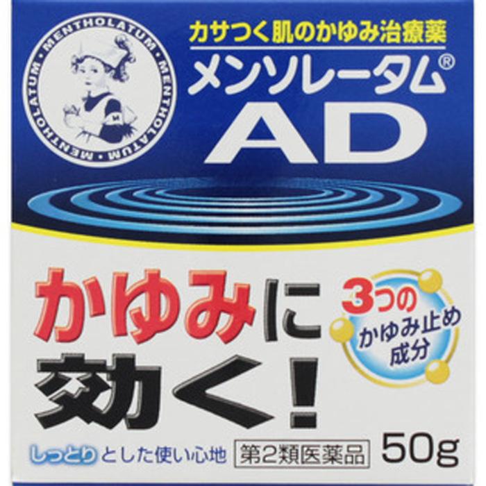 乐敦 干燥性皮肤保湿止痒AD霜