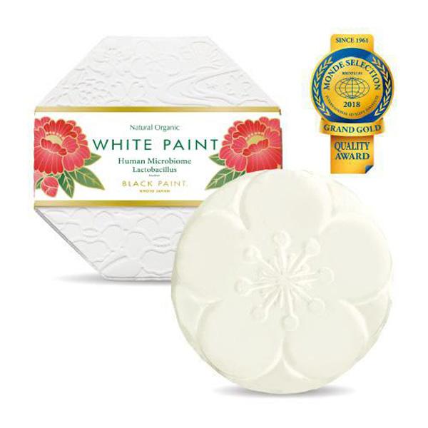 Black Paint蚕丝蛋白珍珠款白皂洁面亮肤皱纹皂120g
