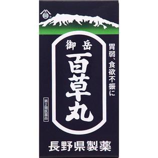 长野县制药御岳百草丸4100粒
