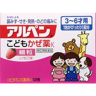 狮子儿童感冒颗粒K12包