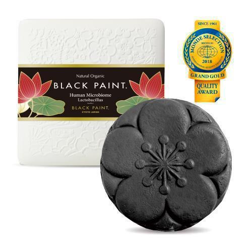 Black Paint黑色洁面皂手工植物乳酸菌去黑头皂60g