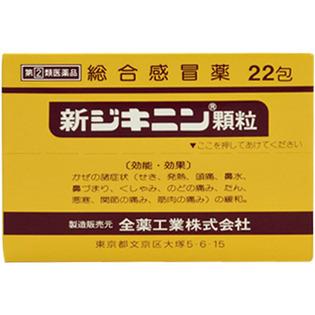 全药工业综合感冒颗粒22包