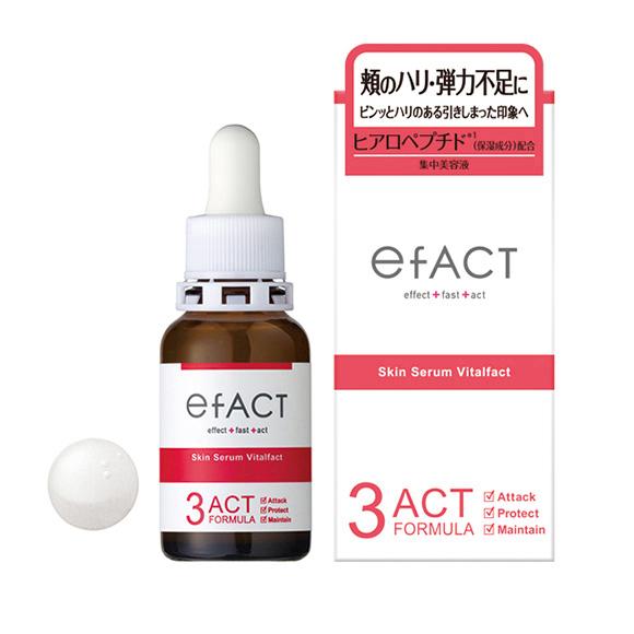 BCL efact 弹力美容液
