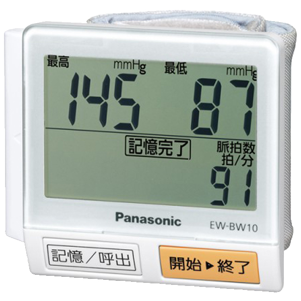 PANASONIC 松下血压计手腕式白色 EW-BW10-W