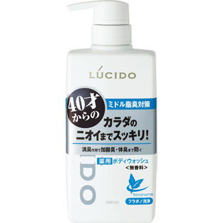 Lucido男士专用沐浴露去除烟味体臭消汗臭