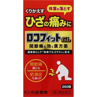 太田胃散GL关节痛药260粒