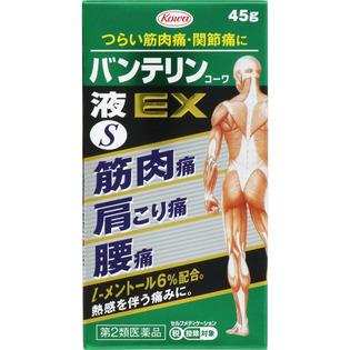 兴和新药 镇痛液薄荷清凉感EX 45g