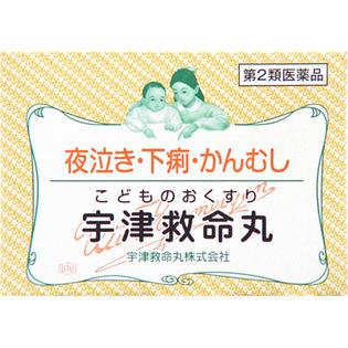 宇津救命丸119粒婴儿药丸