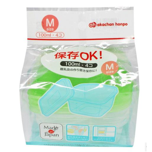 阿卡佳 婴儿宝宝辅食保鲜盒 M号