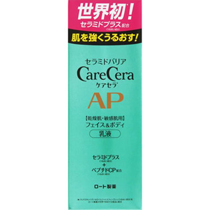 乐敦CareCera AP抗敏保湿乳液
