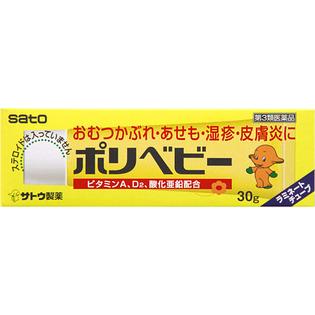 佐藤制药 宝宝痱子尿布疹湿疹软膏30g