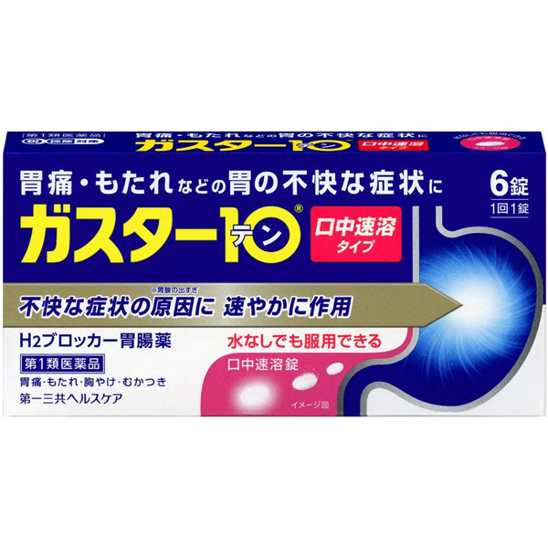 第一三共保健 肠胃药S片 6片