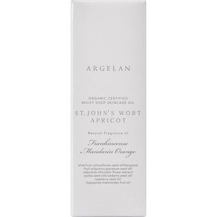 Argelan 保湿护肤精华 护肤油
