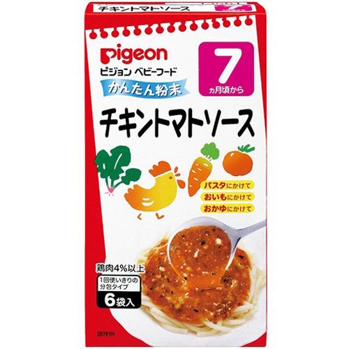 贝亲 拌饭料 鸡肉番茄汁