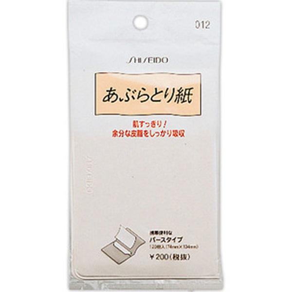 资生堂 天然麻补妆型吸油纸 吸油面纸012