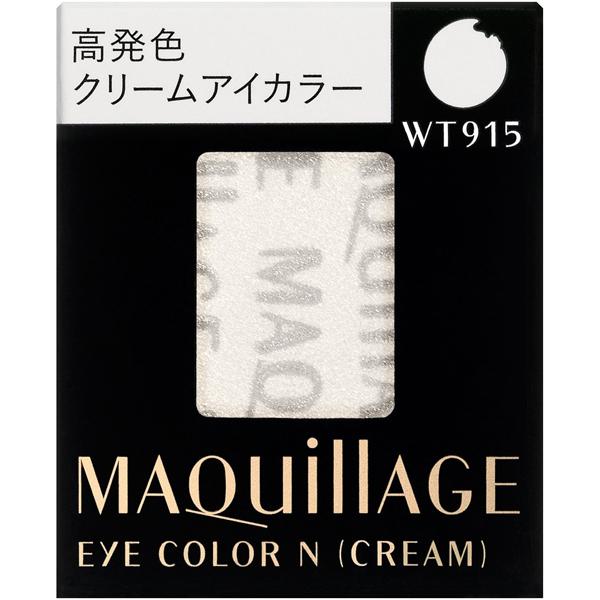 MAQUILLAGE心机彩妆睛亮光彩单色眼影霜芯WT915