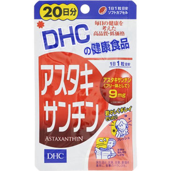 DHC 海洋虾青素20粒