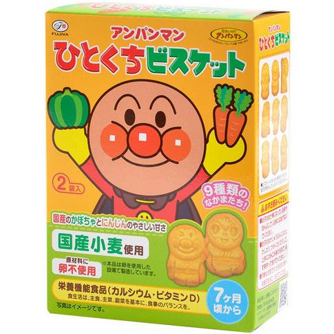 面包超人果蔬营养机能宝宝饼干高钙维生素 72g(36g×2袋)