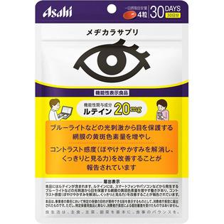 Asahi朝日叶黄素护眼片