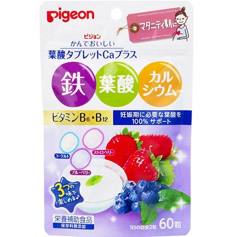 贝亲叶酸30天 蓝莓酸奶口味60粒