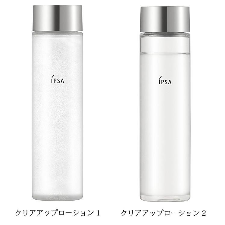 IPSA 角质清理液