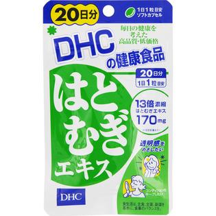 DHC 薏仁丸 20粒