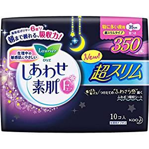 花王 素肌卫生巾