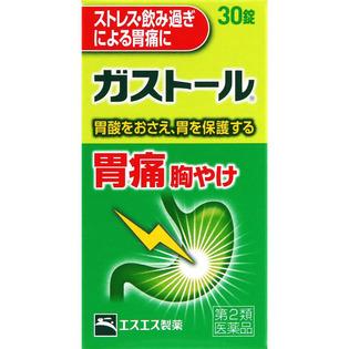 SS制药 胃肠药片30片