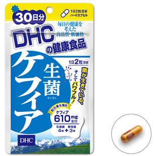 DHC生菌