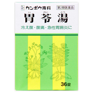 胃芩汤精华片36粒