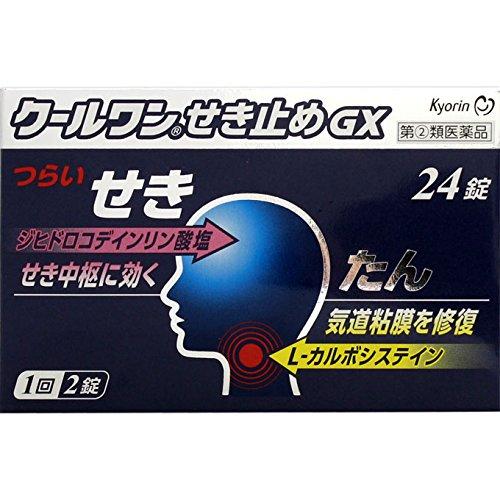 杏林制药GX止咳片 24錠