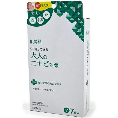 肌美精 药用祛痘美白保湿面膜