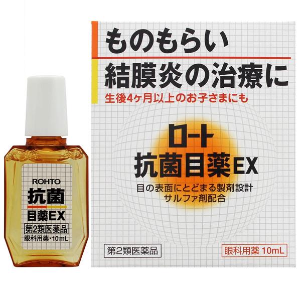 乐敦 抗菌眼药水EX