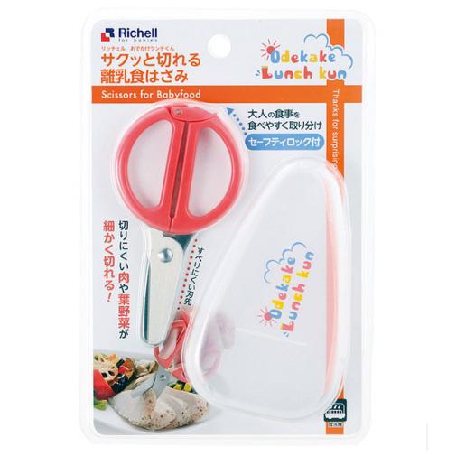 利其尔 婴幼儿食物剪刀不锈钢带盒辅食剪刀安全扣