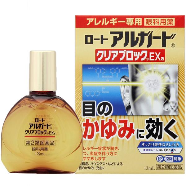 乐敦抗过敏眼药水红色清凉度4 通用版 13ml