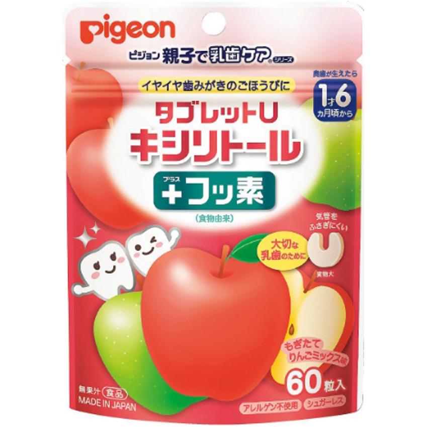 贝亲婴幼儿护齿糖 混合苹果味