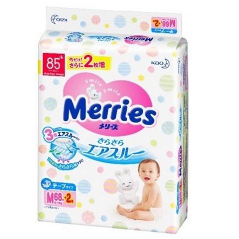 花王新3层婴儿纸尿裤M号 70枚