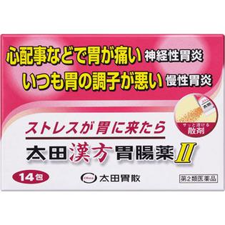 太田胃散胃肠药II颗粒14包