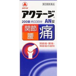 武田CH关节痛腰痛神经痛缓解片200片