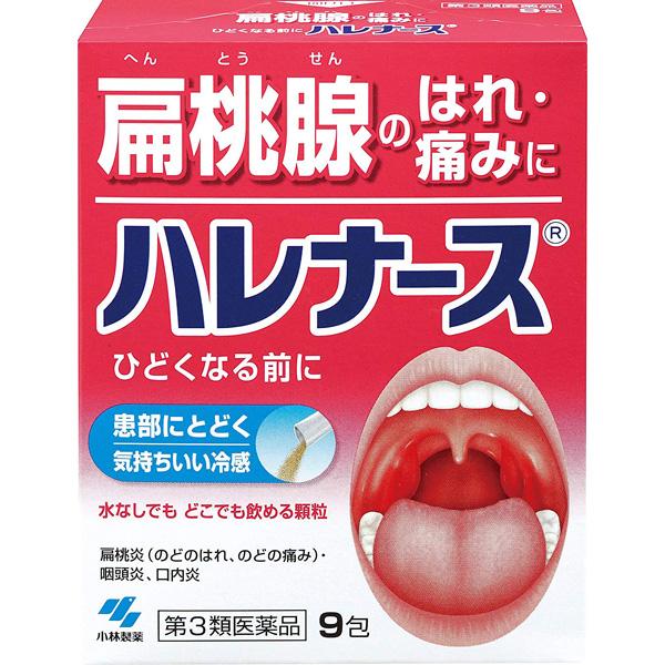 小林制药 扁桃腺治疗药9包 冷感