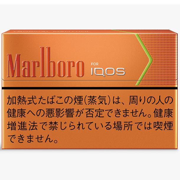IQOS 烟弹 热带水果味 可邮寄 不能保证百分之百到手