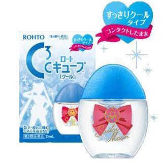 乐敦 C-Cube 隐形眼镜眼药水 美少女限定版